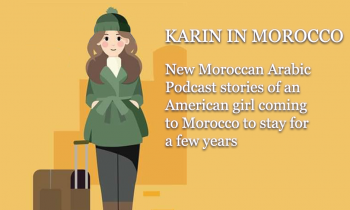 Karin in Morocco Episode 1 - At the airport