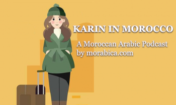 Karin in Morocco Episode 2 - At the hotel